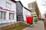 В Гомеле открылся Российский центр науки и культуры