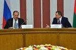 В ходе совместной коллегии МИДов РФ и РБ Сергей Лавров и Владимир Макей