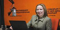 Эксперт белорусской кухни и кулинарный критик Елена Микульчик.