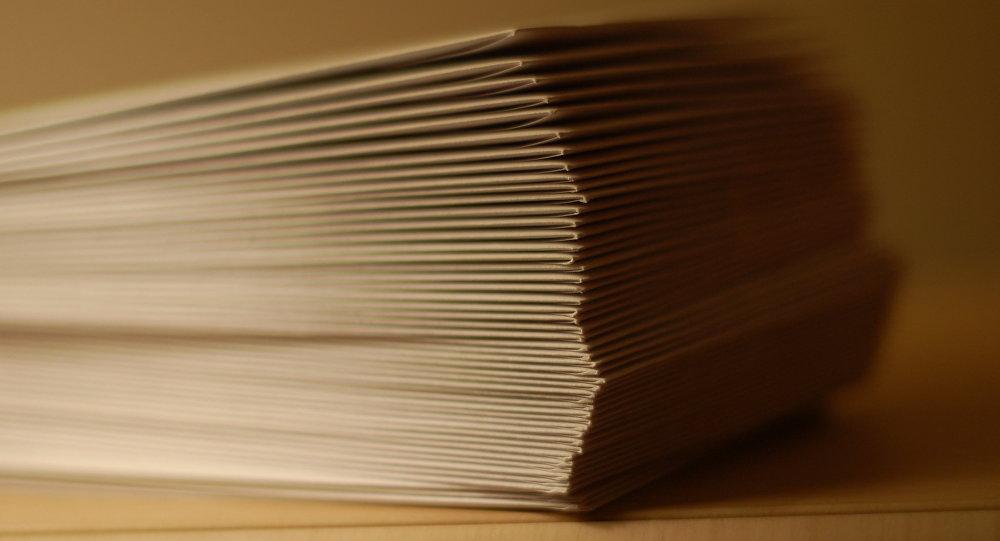 МНС: 70 тыс. «писем счастья» были отправлены белорусам-тунеядцам