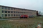 Здание школы в Добруше