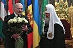 Александр Лукашенко поздравляет патриарха Московского и всея Руси Кирилла с днем рождения