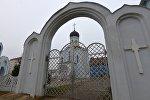 Храм Святого Духа в Гатово