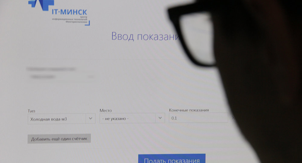 Сайт коммунальных начислений komplat.by закончил работу