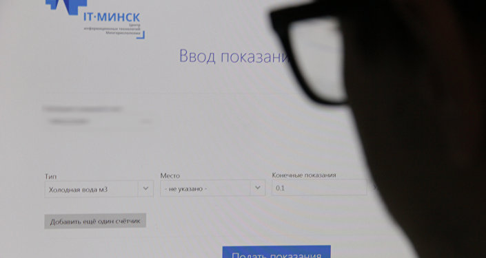 Страница сайта komplat.by