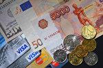 Грошавыя купюры
