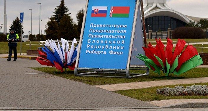 Президент Белоруссии встретился спремьер-министром Словакии