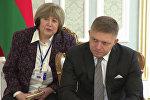 Встреча с Председателем правительства Словакии Робертом Фицо