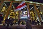 Акция оппозиции перед вечером Владимира Соловьева в Минск