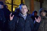 Выступление лидера Молодого фронта Дмитрия Дашкевича перед началом вечера Владимира Соловьева во Дворце Республики