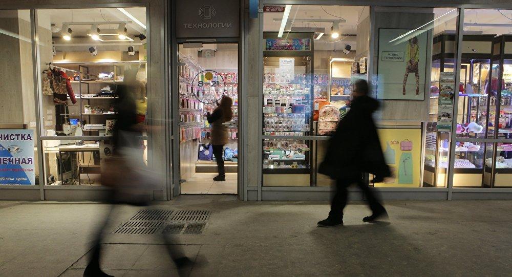 Торговые павильоны в метро