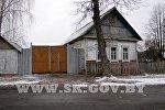 Дом в Буда-Кошелево, где произошло убийство