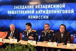 Заседание Независимой общественной антидопинговой комиссии