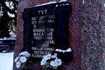 Помнік у Пінску