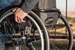 Инвалид в кресле