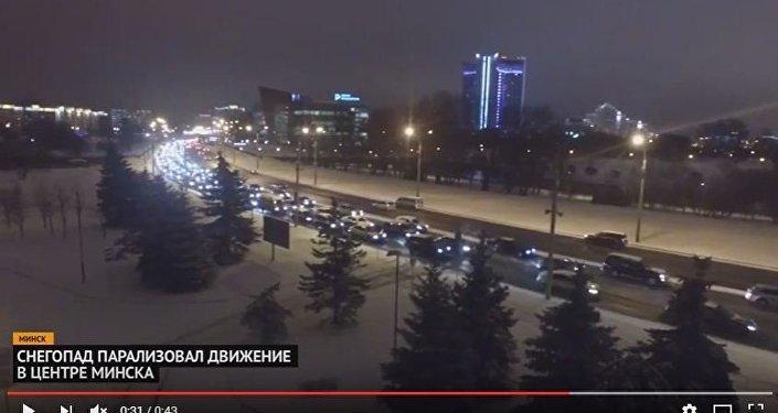 Видео автомобильных пробок в центре Минска
