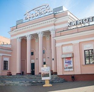 Минский кинотеатр Победа