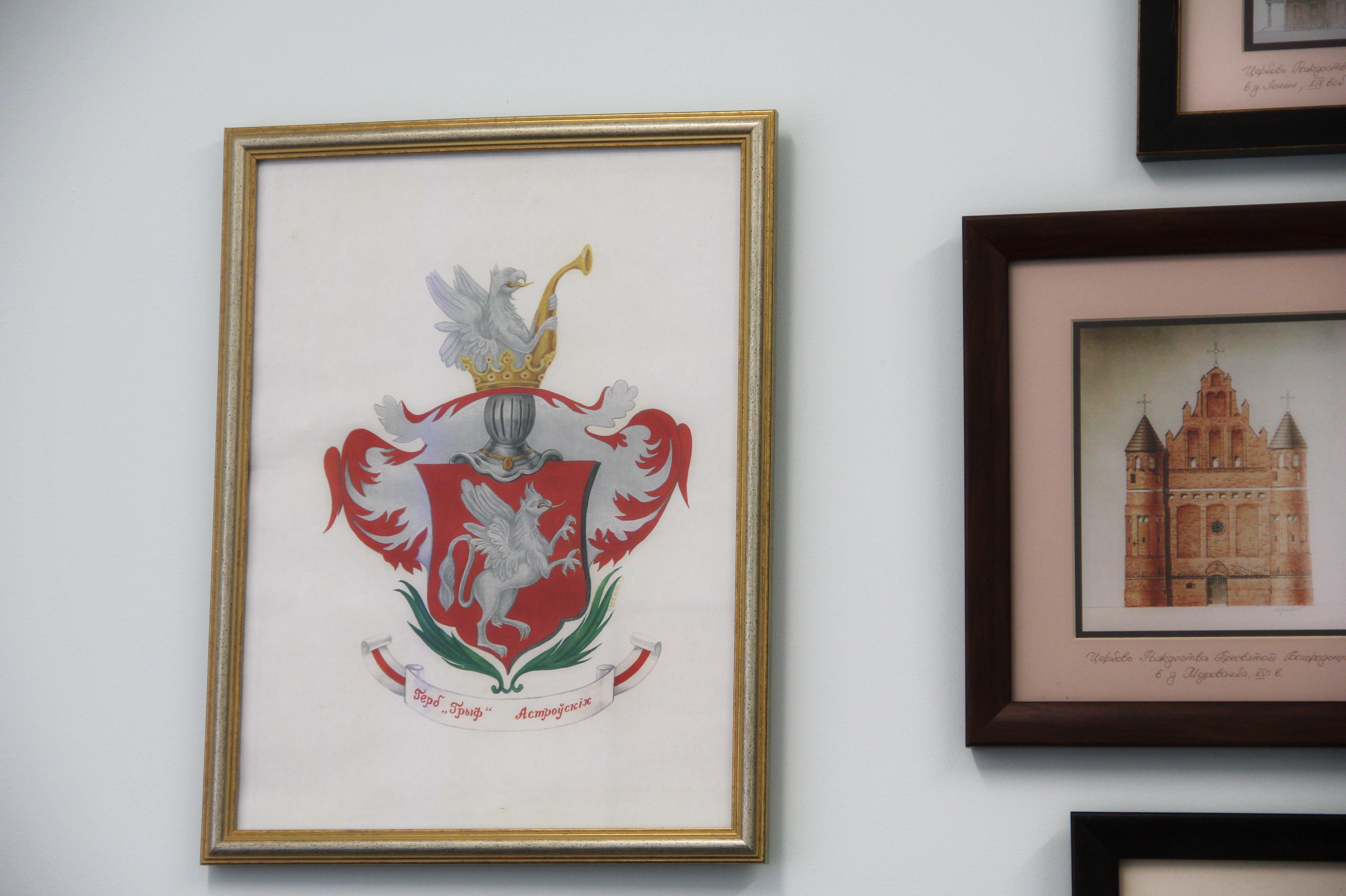 Герб Астроўскiх висит у профессора в кабинете: предки принадлежали к мелкопоместной шляхте, поэтому герб Гриф был сразу на несколько семей
