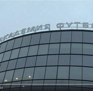 Видеопрезентация техцентра АБФФ