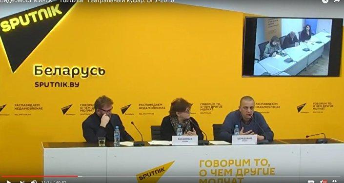 Тэатральны куфар. БДУ-2016: эксперты обсудили итоги фестиваля