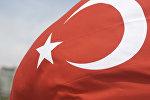 Флаг Турции, архивное фото