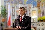 Маршал сейма Польши Станислав Карчевский