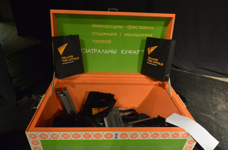 Призы от Sputnik в Тэатральным куфары