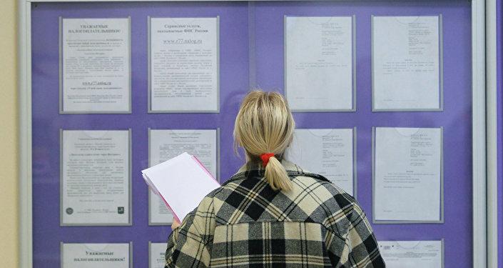 Треть бюджета Минска сформирована десятью крупными организациями