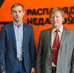 Степан Бобин и Дмитрий Кармазин
