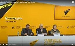 Видеомост ко Дню инвалидов: законы хорошие, реализация хромает