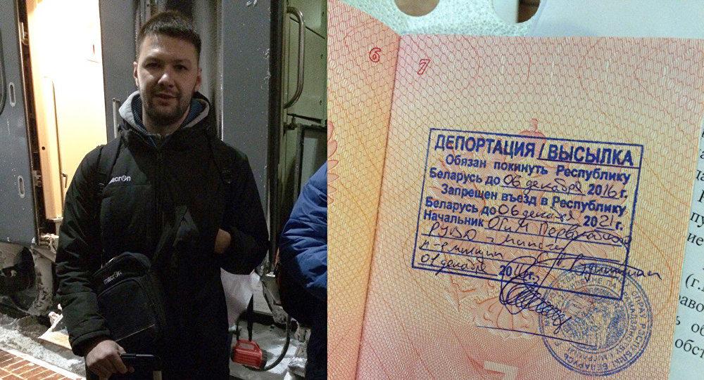 Директора минского «Торпедо» выслали из Белоруссии