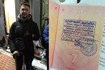 Директор профессионального клуба Торпедо Минск Андрей Вадимович Салангин депортирован