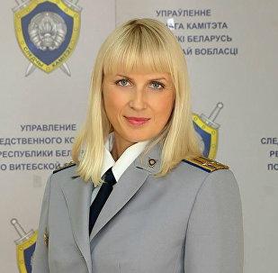 Представитель Управления следственного комитета по Витебской области Светлана Сахарова.