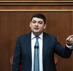 Прэм'ер-міністр Украіны Уладзімір Гройсман