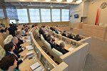 Заседание Совета Республики, архивное фото