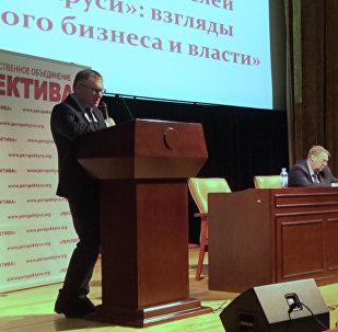 Предприниматели обсудили проект Народного закона