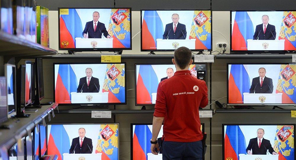 Владимир Путин утвердил новейшую доктрину информационной безопасностиРФ