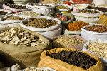 Природные ингредиенты для лекарств