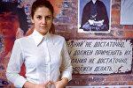 Создатель первого белорусского Центра профессиональной ориентации и планирования карьеры Мэта Алена Шиенок