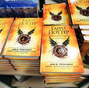 Старт продаж книги Гарри Поттер и проклятое дитя на русском языке