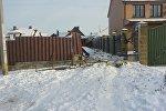 Снесенный забор в Тарасово