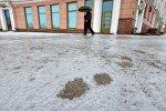 Гололедица в Минске