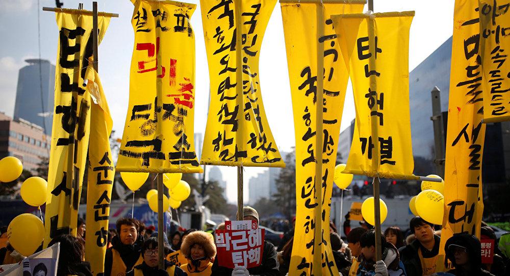 ВПарламенте Южной Кореи закончилось голосование поимпичменту президента страны