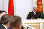 Александр Лукашенко на совещании по проекту договора о Таможенном кодексе ЕАЭС