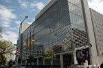 Всемирный банк, офис в Вашингтоне