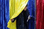 В Румынии прошли выборы в парламент