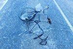 Разбитый в результате ДТП велосипед