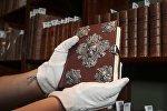 Рукописная книга Сказки барда Бидля