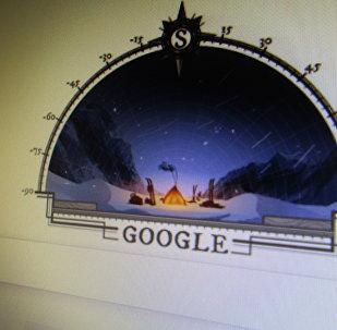 Пошук Google