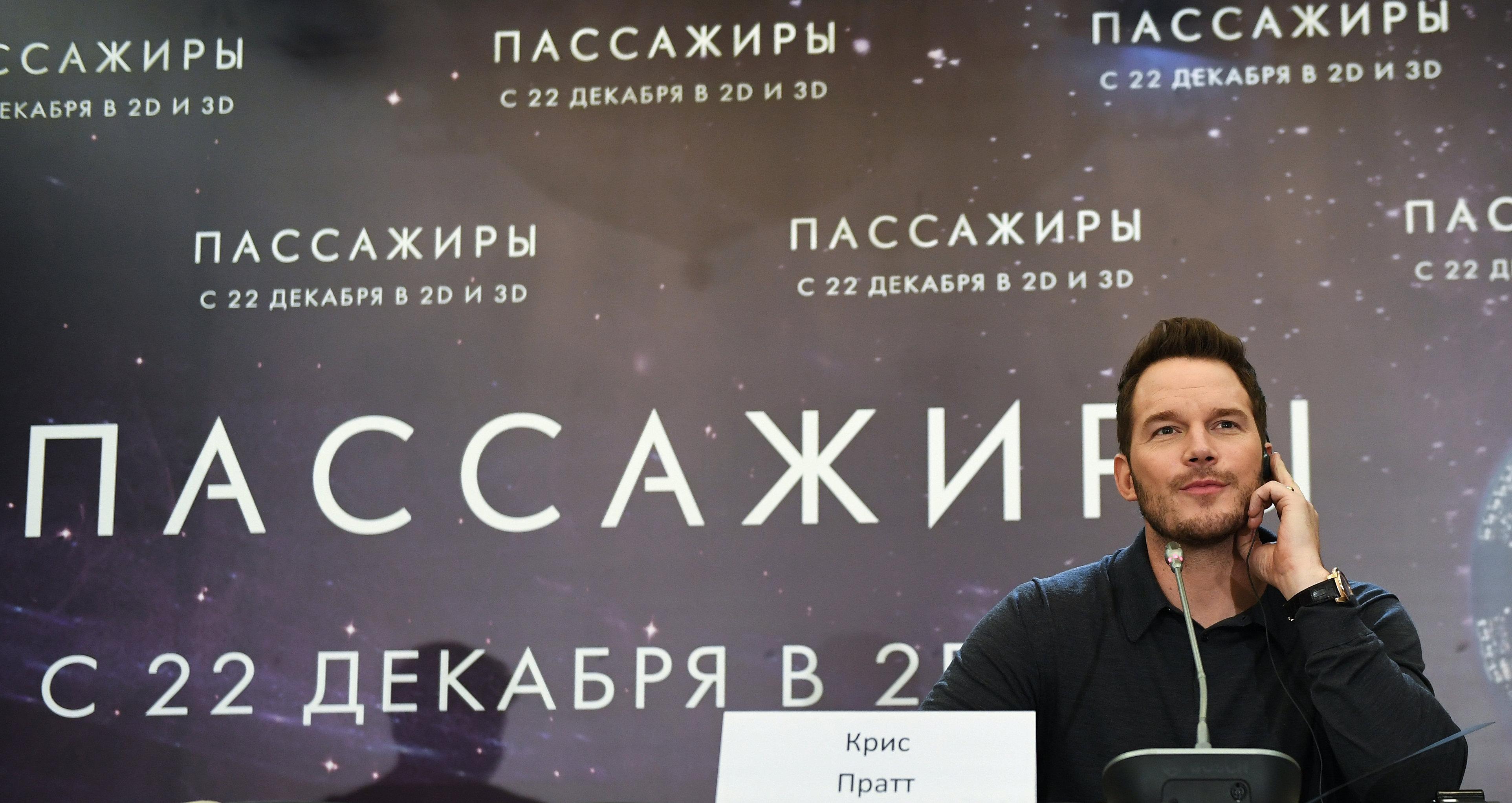 Американский актер Крис Пратт, исполнитель главной роли в фильме Пассажиры, во время пресс-конференции